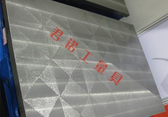 张家港国标铸铁平台