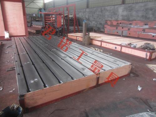 山东铆焊平台