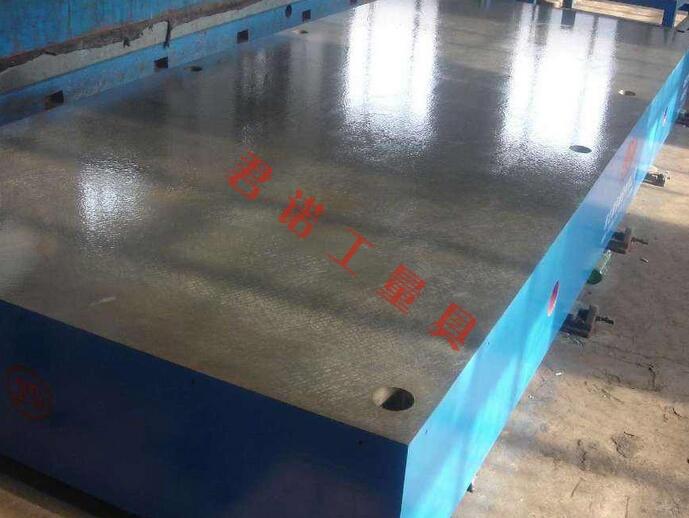 检验铸铁平板